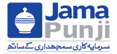 Jama-Punji-logo